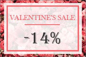 Акция к 14 февраля в магазине Роял-бутик
